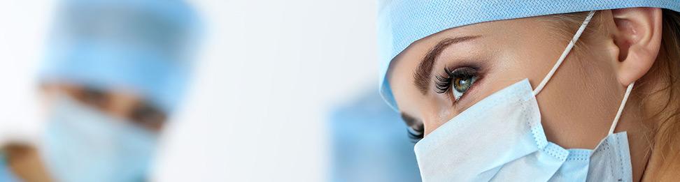 Ginekologija histeroskopija